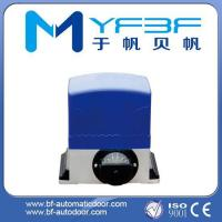 Buy cheap YF370/450 Automatic Sliding Gate Motor from wholesalers