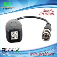 Buy cheap Products Single channel video balun for surveillance/ITN-NV205L from wholesalers