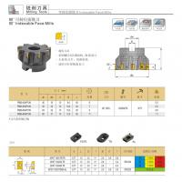 Buy cheap Indexable Face Mills from wholesalers