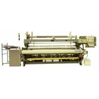 Buy cheap GA736M Terry Towel Loom GA 736M Terry Towel Rapier Loom from wholesalers