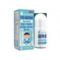 Buy cheap Baby ball device (medical fever antipyretic Qing) from wholesalers