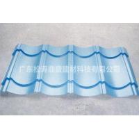 Buy cheap Magnesium manganese plate series from wholesalers