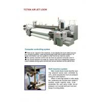 Buy cheap Textile Weaving Machinery from wholesalers