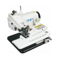 Buy cheap Industrial blindstitch sewing machine from wholesalers