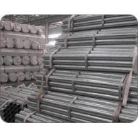 Buy cheap 316, 316l Stainless Steel Pipes, Tubes from wholesalers