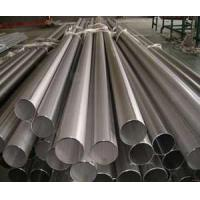 China ASTM A213 Stainless Steel Tubes on sale