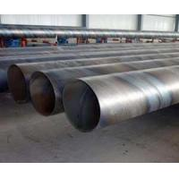 Buy cheap Carbon Steel Pipes/Tubes from wholesalers