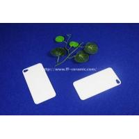 Buy cheap Alumina ceramic substrate 04 for phone from wholesalers