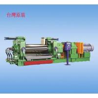 Buy cheap Rubber/Plastic Mixing Mill from wholesalers
