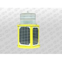 Buy cheap JCL50S Portable Airfield Light from wholesalers