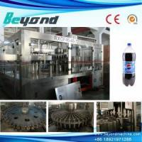 Buy cheap Beyond Carbonated Balanced Pressure Filling Machine [CGFD404012] from wholesalers