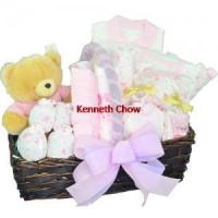 Buy cheap Baby Hamper from wholesalers