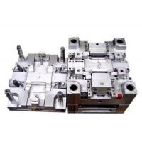 Buy cheap Hardware high-end precision Precision molds product