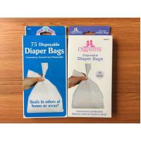 Buy cheap Garbage bags Scented nappy bags from wholesalers