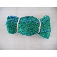 Buy cheap Industrial net Cargo Net CARGO NET SPECIFICAIONS from wholesalers
