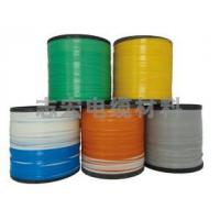 Buy cheap Cable Identification Tape product