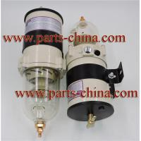 Buy cheap Racor Turbine Filter Body for Models 900FG&1000FG from wholesalers