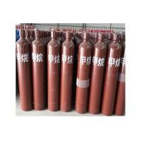 Buy cheap Organic gases Methane Formula:CH4 from wholesalers