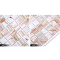 Buy cheap 20x20 Mm Square Hot-Melting Glass Wall Mosaic Kitchen Tile Design from wholesalers