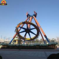 Buy cheap amusement Theme park outdoor big game metal pendulum crystal chain rides from wholesalers