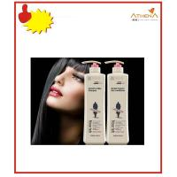 Buy cheap Keratin Hair Shampoo and Conditioner from wholesalers