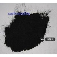 Buy cheap Water purification Activated carbon from wholesalers
