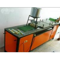 Buy cheap PAPER PENCIL MAKING MACHINE factory for sale from wholesalers