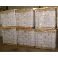 Buy cheap Chemicals salicyclic acid Cas No.:69-72-7 product