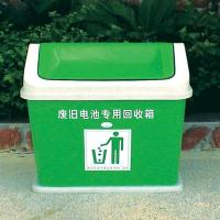Buy cheap Underground frp garbage bin round waste container from wholesalers