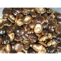 Buy cheap SALTED SHIITAKE from wholesalers