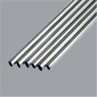 Buy cheap Stainless Steel Pipe 201 Brush from wholesalers