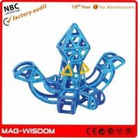 Buy cheap Kids Bricks Magnetic Tiles Intellect from wholesalers