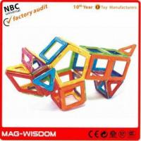 Buy cheap Intellect Mag wisdom Bricks from wholesalers