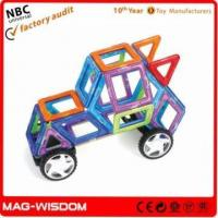 Buy cheap Kids Preschool Educational Toys from wholesalers