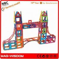 Buy cheap Kids Bricks Intellect Blocks Toys from wholesalers