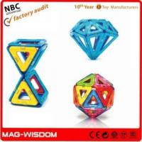 Buy cheap Novelty Magnetic Building Gift from wholesalers