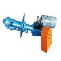 High pressure vertical chemical submersible slurry pump