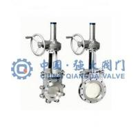 Buy cheap Bevel gear knife gate valve from wholesalers
