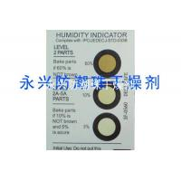 Buy cheap Moisture proof card without cobalt three point humidity indicator card from wholesalers