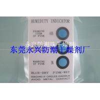 Buy cheap Three point moisture proof card without cobalt humidity indicator card from wholesalers