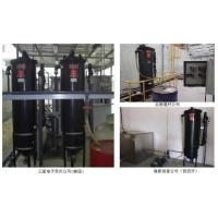 Buy cheap Oil-water separation equipment ISS-VGS industrial water oil separation equipment from wholesalers