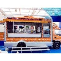 Buy cheap Mobile Vending Truck from wholesalers