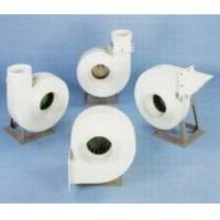 Buy cheap Centrifugal Extractor Fan from wholesalers