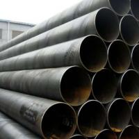 Buy cheap ERW/LSAW Welded Steel Pipe from wholesalers