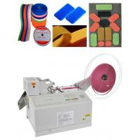 Buy cheap nylon bags tube ,elastic belt automatic cutting machine X-06RB from wholesalers
