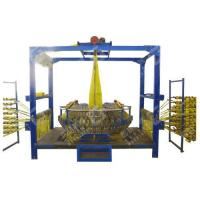 Buy cheap High Speed Circular Loom for Mesh Bag from wholesalers