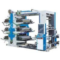 Buy cheap Multi Color Flexible Letter Press from wholesalers
