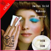 Buy cheap Amino acid makeup remover from wholesalers