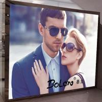 Reverse Printing Backlit PET Film Eco solvent 125um