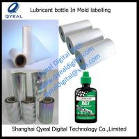 Buy cheap PP synthetic paper for In mold label product